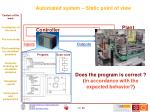 automated system static point of view
