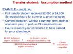 transfer student assumption method1
