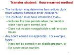 transfer student hours earned method
