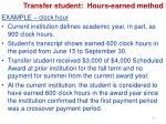 transfer student hours earned method3