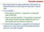 transfer student1