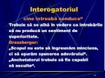 interogatoriul