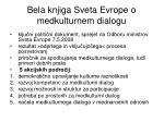 bela knjiga sveta evrope o medkulturnem dialogu