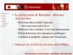 conomie1