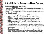 m ori role in aotearoa new zealand
