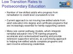 low transition rates to postsecondary education