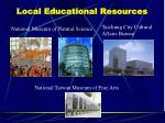 local educational resources