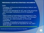 previously adopted strategic documents