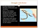 struggle with rome