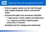 regional demand management benefits