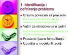 1 identifikacija i definiranje problema