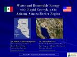 water and renewable energy with rapid growth in the arizona sonora border region1