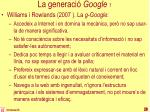 la generaci google 7