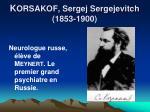 k orsakof sergej sergejevitch 1853 1900