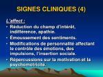 signes cliniques 4