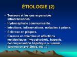 tiologie 2