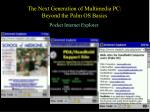 the next generation of multimedia pc beyond the palm os basics