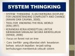 system thingking