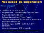 necesidad de oxigenaci n1