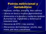 patr n nutricional y metab lico