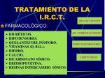 tratamiento de la i r c t2