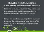 thoughts from m mckenna guided reading and differentiated instruction1