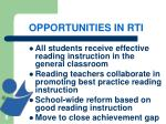 opportunities in rti