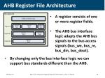 ahb register file architecture