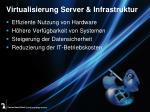 virtualisierung server infrastruktur