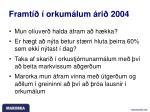 framt orkum lum ri 2004