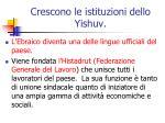 crescono le istituzioni dello yishuv