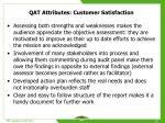 qat attributes customer satisfaction