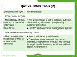 qat vs other tools 2