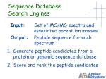 sequence database search engines