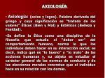 axiolog a