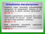 uchybienia merytoryczne1