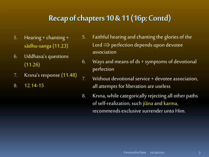 Recap of chapters 10 11 16p contd