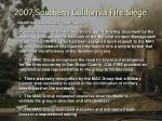 2007 southern california fire siege6