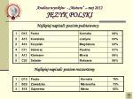 analiza wynik w matura maj 2012 j zyk polski2