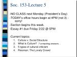soc 153 lecture 5