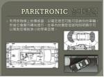 parktronic