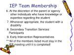 iep team membership1