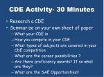 cde activity 30 minutes