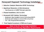 honeywell hopewell technology installation