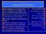in sermon 136 ali about his own intention