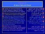 in sermon 137 ali about talha and zubair