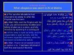 in sermon 16 page when allegiance was sworn to ali at medina