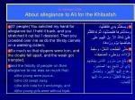in sermon 229 about allegiance to ali for the khilaafah