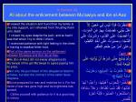 in sermon 26 ali about the enticement between mu awiya and ibn al aas