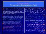 in sermon 3 page 49 ali sermon of shiqshiqiyah part 1